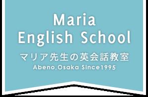Maria English School マリア先生の英会話教室 Abeno,Osaka Since1995